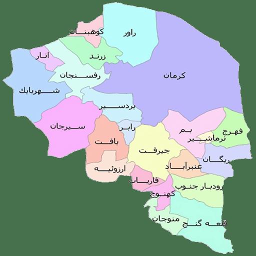 شهر های استان کرمان